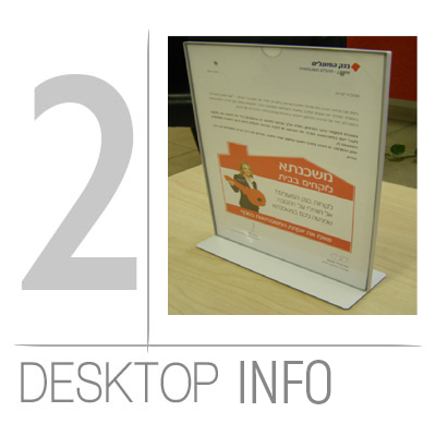 2_MPH_Desktop_Galery_new
